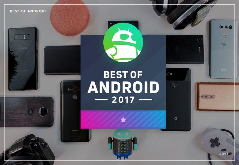 أفضل جوالات 2017
