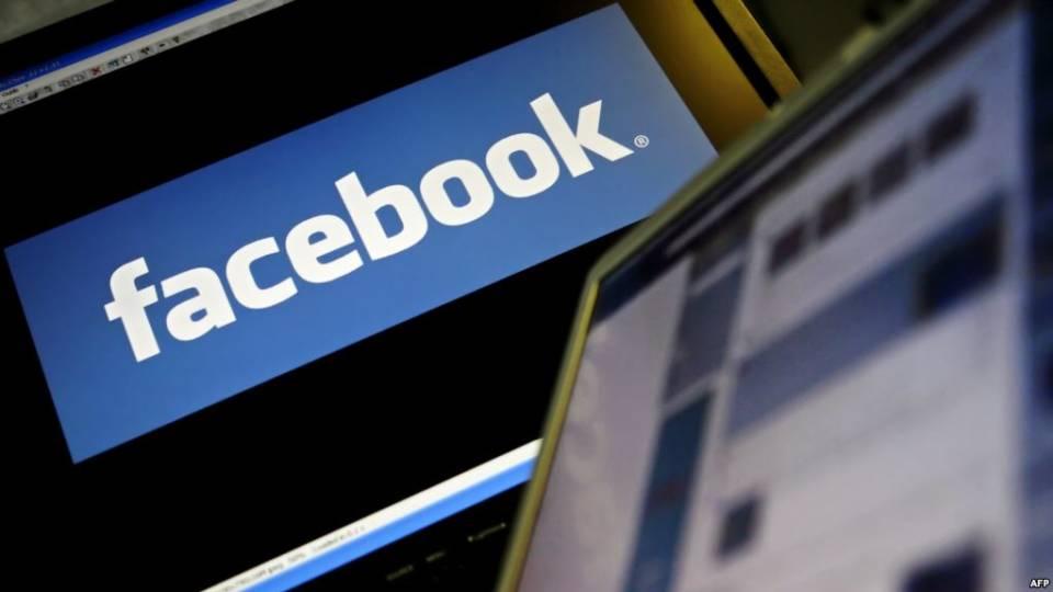 فيسبوك تتيح جهاز جديد لمكالمات الفيديو