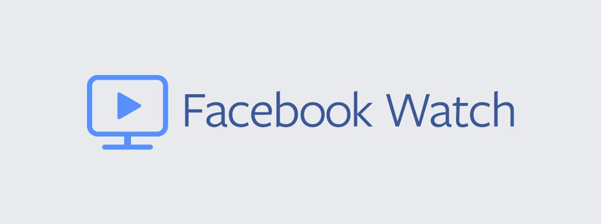 لماذا نافست خدمة Facebook Watch موقع YouTube1