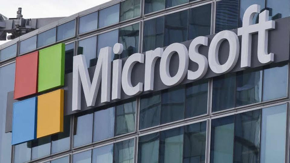 مايكروسوفت تخطط لمساعدة الأطفال