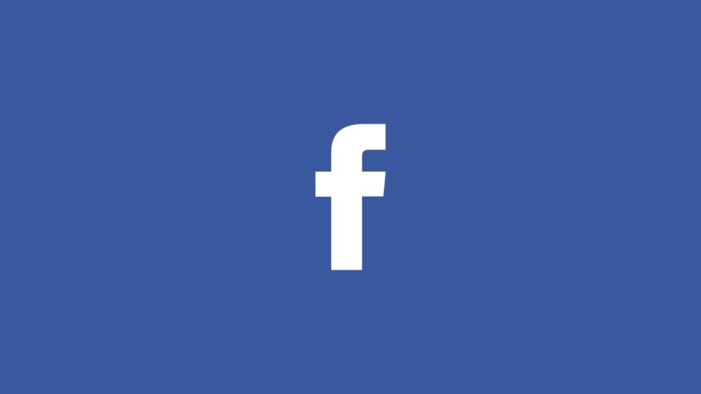 ما أهمية الإعلان التجاري على الفيس بوك وكيف استفيد منه ؟